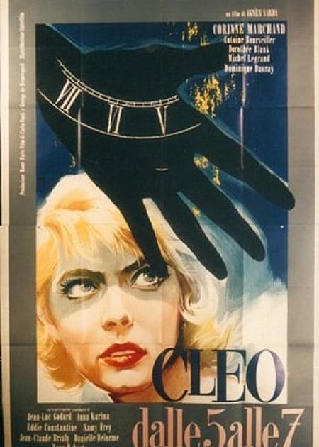 CLEO DALLE 5 ALLE 7 (CLEO DE CINQ A SEPT) (ED. REST.)
