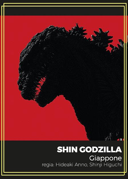SHIN GODZILLA (SHIN GOJIRA)