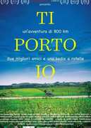TI PORTO IO (I'LL PUSH YOU)